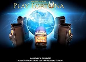 PlayFortuna - безумное качество, 100% руссификация