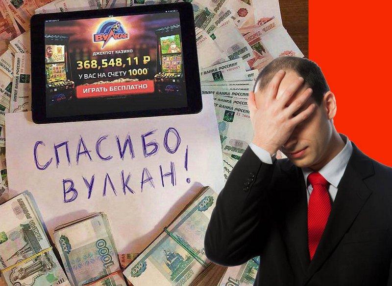Хочу поиграть в казино но денег нет no download free online casino games