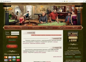 Profit казино