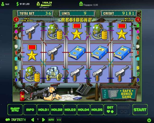 slotsoft-infinity_game-resident-no-loto.jpg