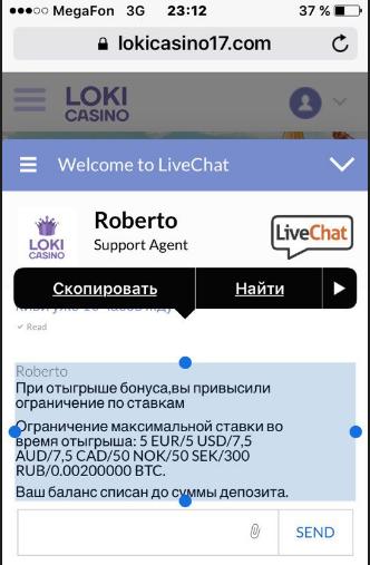 Скриншот25-06-2017211444.png