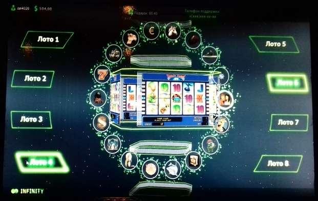Автоматы игровые играть бесплатные вы