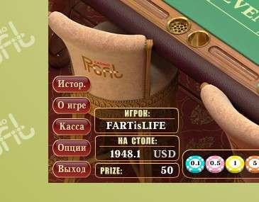 Ответственная игра в онлайн казино Вулкан