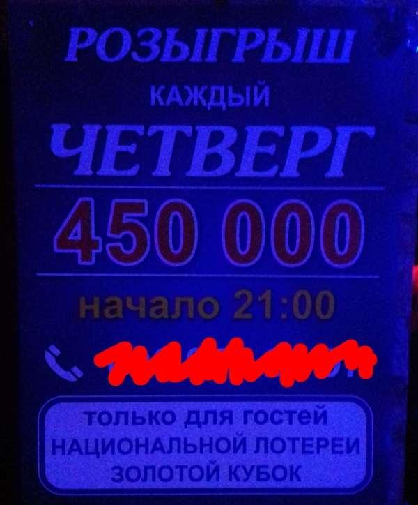 20190322_190256.jpg