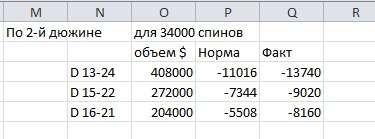2020-02-09_105344.jpg