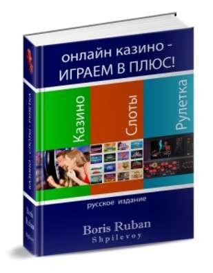 _Book_A4_3D_small-2.jpg
