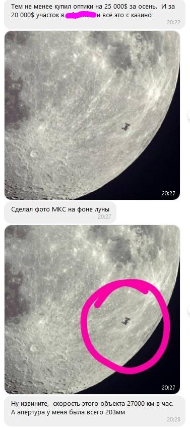 coin-luna.jpg
