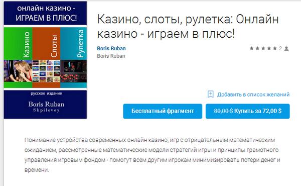 книгаБР.png