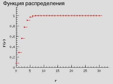 3-2_2020-01-29.jpg