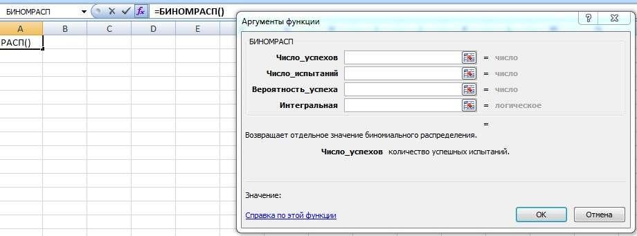 file_2f6d443.jpg