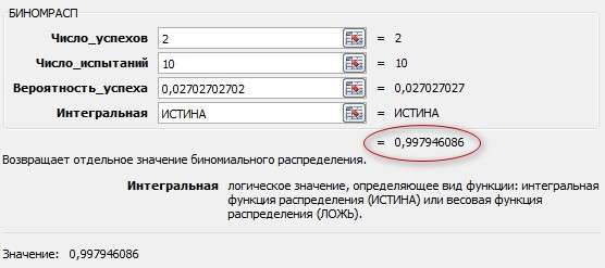 file_50f475a.jpg