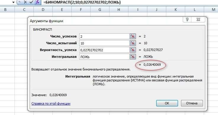 file_ea3b65c.jpg