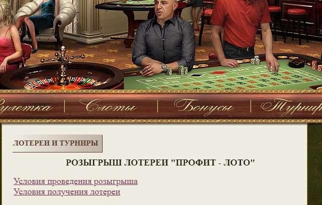 Конкурсы для казино доступ онлайн казино