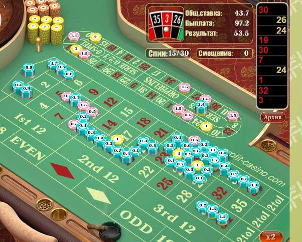 казино от 1 копейки с контролем честности