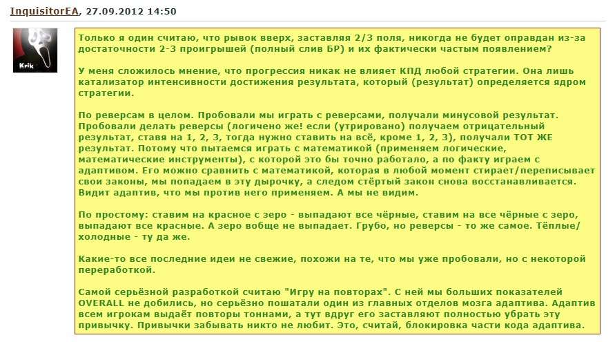 2018-09-08_103403.jpg