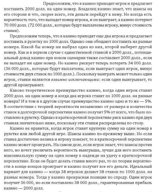 2019-10-05_130048.jpg