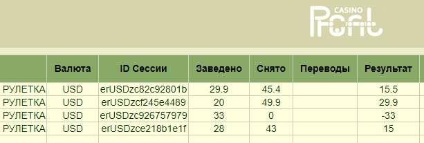 2020-03-18_133812_2020-03-19.jpg
