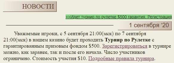 2020-09-06_080714.jpg