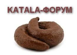 katala-govno-forum.jpg