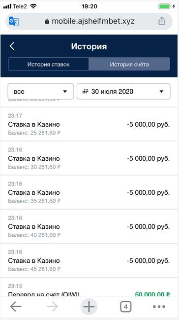 marathon-bet-hystory-2.jpg