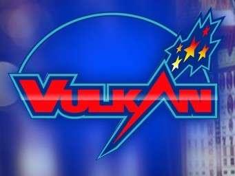 vulkan_logo2.jpg