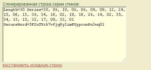 2017-09-20_040300.jpg