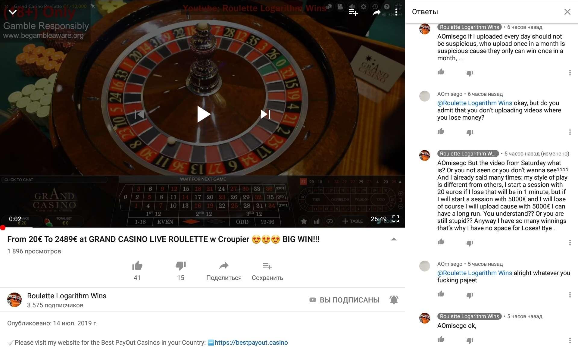 Screenshot_20190715-210501_YouTube.jpg