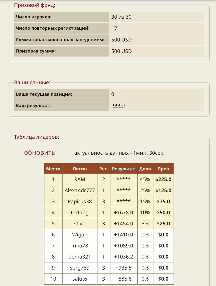 Screenshot_20200506-170630_Puffin.jpg