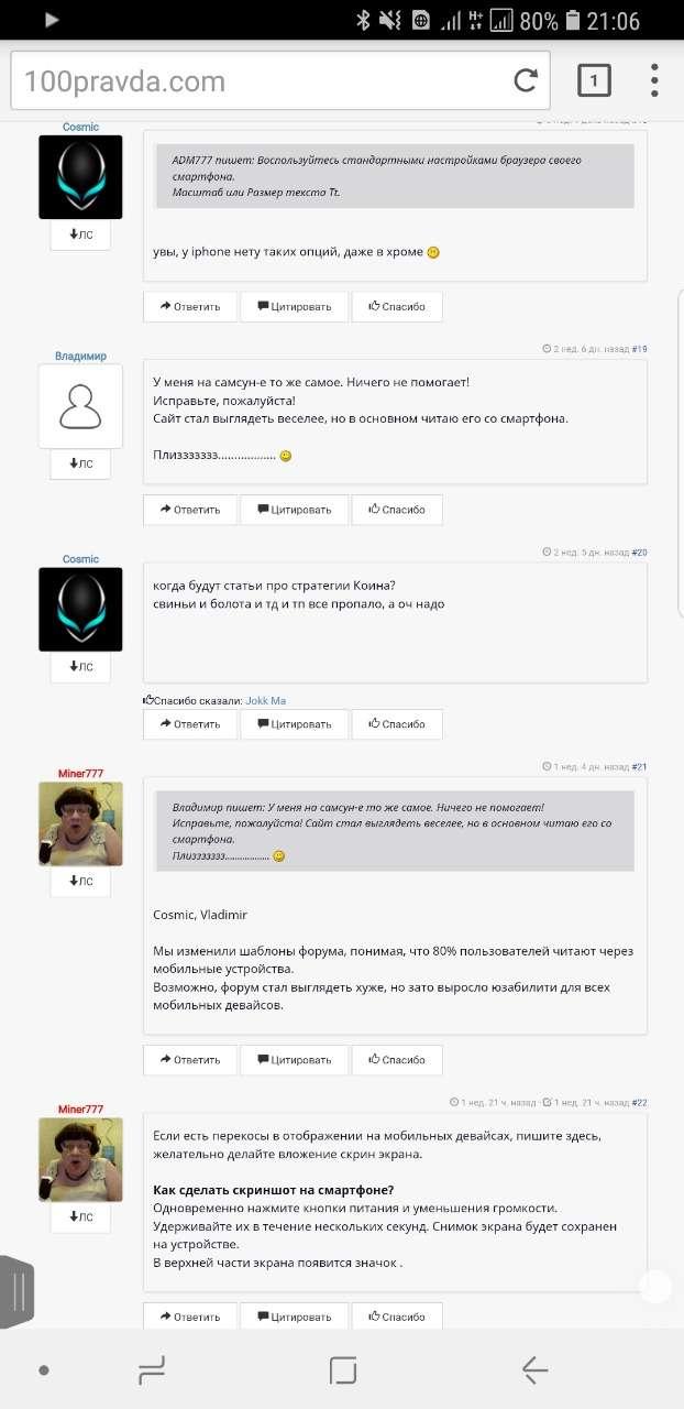 Screenshot_20190312-210628_Puffin.jpg