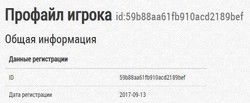 2019-01-11_085204.jpg