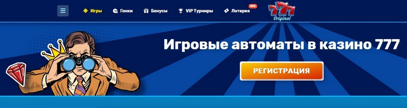 777original-casino.jpg