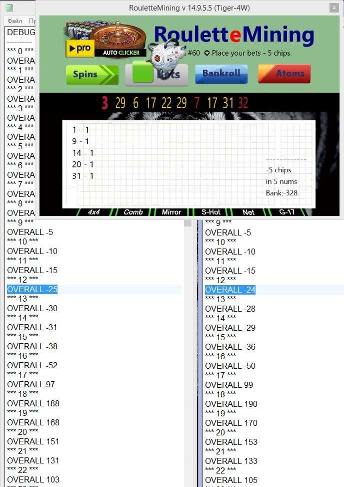bug0prog29.jpg