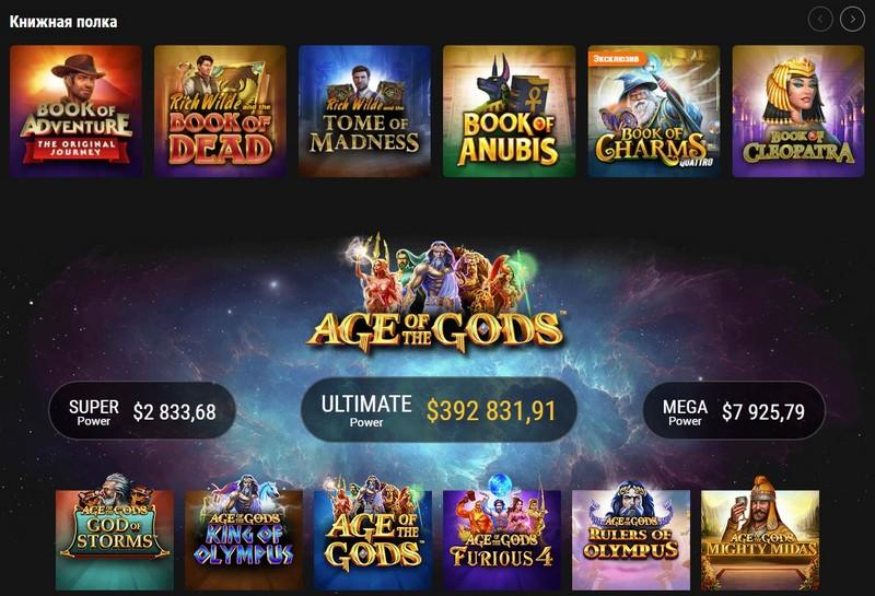 casino-slot-ps-2.jpg