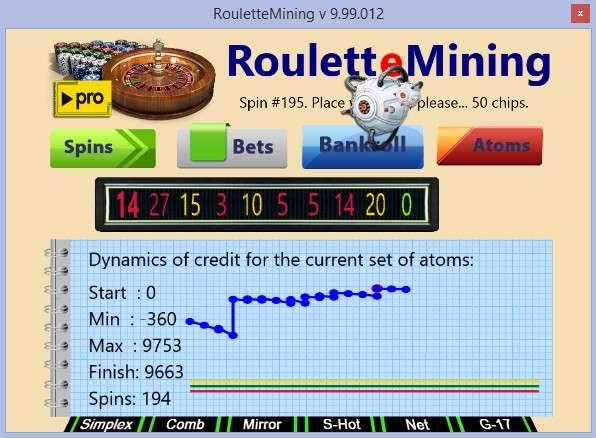 programm-roulette-soft-bot-1.jpg