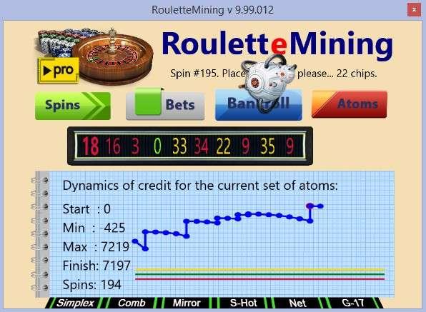programm-roulette-soft-bot-5.jpg