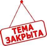 tema-close.jpg