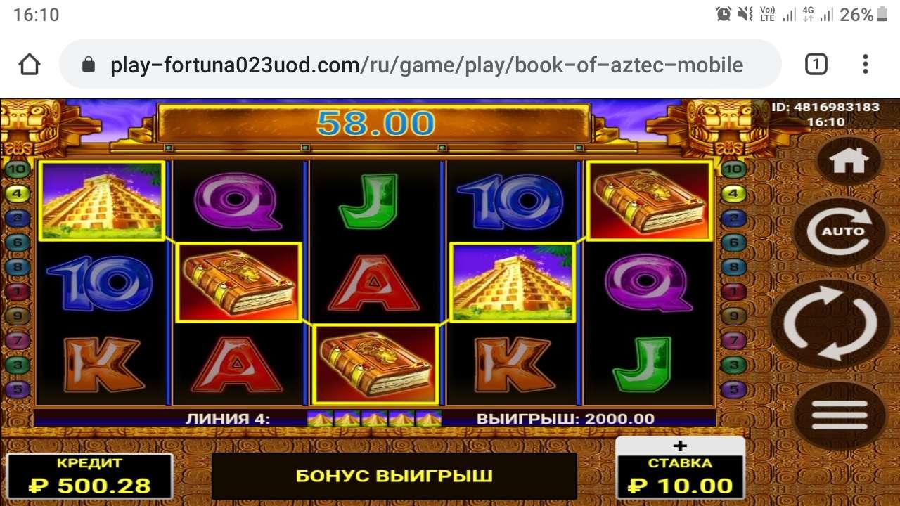 Screenshot_20200507-161052_Chrome.jpg